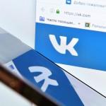 Социальная сеть ВКонтакте предлагает регулярные платежи в приложениях