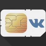 Тестирование мобильного оператора ВКонтакте началось