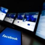 Компания Facebook ведёт работу над устройством для видеосвязи