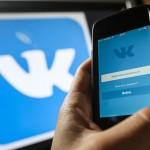 ВКонтакте действительно передаёт личные данные своих пользователей