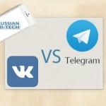 Активных пользователей в Telegram теперь больше, чем ВКонтакте