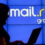 Mail.Ru Group не выдал переписку ФАС