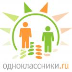 Одноклассники подготовили инструмент для сбора заявок