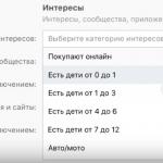 ВКонтакте запускает новый вид таргетинга