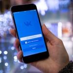 ВКонтакте стала самой популярной сетью среди обеспеченных людей
