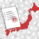 Япония вводит налог на торговлю криптовалюатми