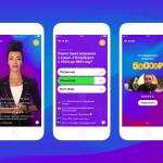 ВКонтакте запустила новую онлайн игру