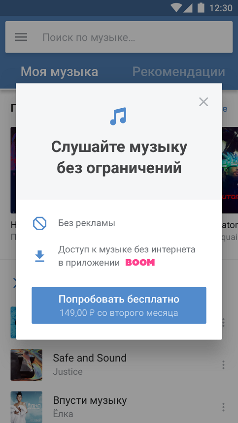 Социальные сети для Android - freesoftru