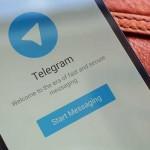 Мессенджер Telegram обновился до новой версии