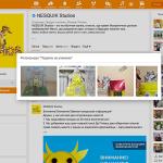 Виджет для продвижения контента уже в Одноклассниках