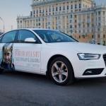 Служба такси Uber поможет каждому разыскать пропавшего ребёнка