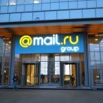 Mail.Ru Group больше не будет функционировать на территории Украины