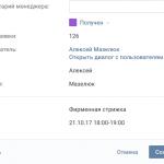 Сеть ВКонтакте запустила новое приложения для бизнеса