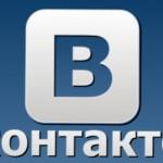 ВКонтакте скоро выпустит новое мобильное приложение
